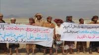 وقفة احتجاجية تندد بالسطو على أراضي المناضلين بحضرموت