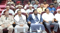 مؤتمر حضرموت الجامع ينظم فعالية وفاء لعضوة رئاسته وفقيدة الإعلام الحضرمي بديعة عوض