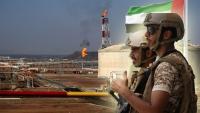 """""""لوموند"""" الفرنسية تسلط الضوء على احتلال الإمارات لمنشأة بلحاف الغازية بشبوة وتحويلها لسجون سرية (ترجمة خاصة)"""