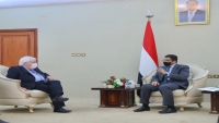 بعد وصول المبعوث الأممي إلى عدن.. وزير الخارجية: لن ندخر جهداً لخدمة السلام
