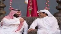 هيئة علماء اليمن: نعقد الآمال على موقف خليجي يدعم شعبنا