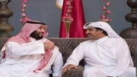 على خلفية المصالحة الخليجية.. صحيفة إماراتية تهاجم السعودية وتتهمها بالفشل في اليمن