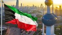الكويت تقدم مذكرة إحتجاج للإمارات بشأن إساءة صحيفة إماراتية لرموزها