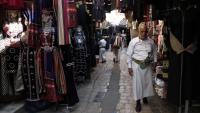 الفساد ينخر اليمن ويهدّد خطة الحكومة لإسعاف الاقتصاد