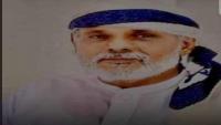محلية المهرة تنعي وفاة مدير صندوق الرعاية في المحافظة