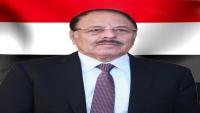 نائب الرئيس يدين قصف الحوثيين أحياء بتعز ويدعو المجتمع الدولي لإدانة ممارساتهم