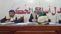 جماعة الحوثي تصدر حكما بإعدام 75 قائدا عسكريا بينهم وزير الداخلية حيدان