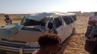 وفاة سبعة أشخاص وإصابة ثمانية آخرين بحادث مروري في حضرموت