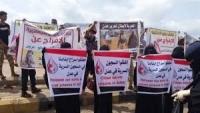 عدن.. أمهات المختطفين تطالب بالكشف عن مصير 39 من المخفيين قسرياً