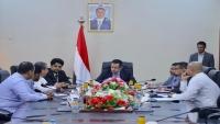 الحكومة تقر عدداً من الإجراءات لسرعة تشغيل محطة الكهرباء في عدن