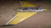 دفاعات مأرب تسقط طائرتين إحداهما متفجرة والأخرى استطلاعية