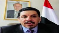بيان اليمن لدى مجلس الأمن يتمسك بالحل وفق المرجعيات الثلاث