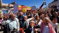 محتجون في تعز يطالبون بتنفيذ الشق العسكري من اتفاق الرياض