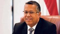 أحمد عبيد بن دغر رئيساً لمجلس الشورى