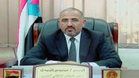 ما دلالة رفض الانتقالي قرارات الرئيس هادي؟ (تقرير)