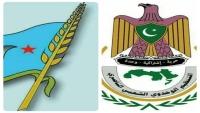الناصري والاشتراكي يرفضان قرارت هادي ويطالبان بإصلاح مسار الشرعية