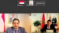اليمن يجدد موقفه الداعم للمغرب بشأن الصحراء المغربية