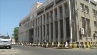 البنك المركزي يتوعد باتخاذ عقوبات ضد المضاربين بأسعار الصرف