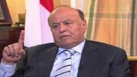 الرئيس هادي: ممارسات الحوثيين لا تشير إلى نوايا سلام