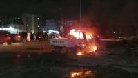 عودة التفجيرات إلى عدن.. من المستفيد من ذلك؟ (تقرير)