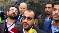 ناطق الحوثيين: حريصون على تنفيذ اتفاق ستوكهولم واستمرارية سريانه