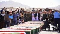 مصرع 7 من قيادات الحوثي واشتباكات عنيفة بالحديدة غداة دعوة أممية لوقف التصعيد