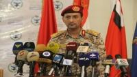 جماعة الحوثي تنفي تنفيذها هجوما صاروخيا ضد السعودية