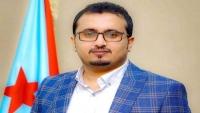 بعد استدعاء الرياض لابن عديو.. الانتقالي يرشح محافظاً لشبوة