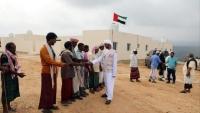 """مؤسسة دولية تحذر من تداعيات التحالف """"الإماراتي الإسرائيلي"""" في سقطرى"""