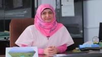 الربيع العربي.. أي دور لعبته النساء في انتفاضة اليمن قبل عشر سنين؟