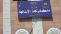 نادي القضاة في أبين يعلق العمل بالمحاكم والنيابات