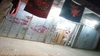 عمران.. جماعة الحوثي تصادر أملاك عدد من قيادات الشرعية