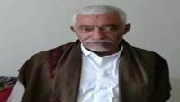 جماعة الحوثي تصفي شيخا قبليا وأحد أذرعها في عمران