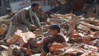 أزمة إنسانية.. اقتصاد الحرب يرهق الوضع المتفاقم في اليمن