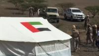 بعد تغريدة قرقاش.. مصدر أمني بشبوة يبدي استعداده للتعامل مع القوات الإماراتية في بلحاف باعتبارها متمردة