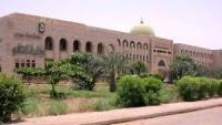 في بيانها الأول لهذا العام.. نقابة موظفي جامعة عدن تدعو لوقفة احتجاجية