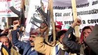 الحوثيون: شطب إدارة بايدن لنا من قائمة الإرهاب خطوة متقدمة لتحقيق السلام في اليمن