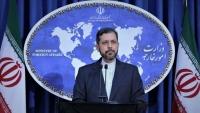 إيران: شطب واشنطن للحوثي من قائمة الارهاب خطوة نحو تصحيح أخطاء الماضي