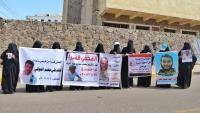 وقفة احتجاجية لأمهات المختطفين أمام مقر الحكومة في عدن للمطالبة بإطلاق ذويهن