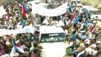 مسيرة في طور الباحة بلحج للمطالبة بإطلاق سراح الوزير الصبيحي