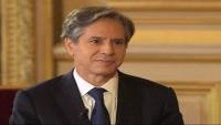 الخارجية الأمريكية تعلن شطب الحوثي من قائمة الإرهاب