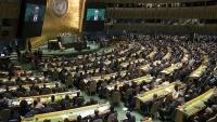 الأمم المتحدة ترحب بإلغاء تصنيف الحوثيين منظمة إرهابية.. وخارجية أمريكا تؤكد على الحل الدبلوماسي