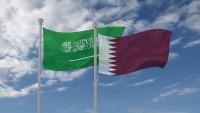 السعودية وقطر تبحثان تعزيز التعاون في أروقة الأمم المتحدة