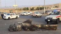 تونس تدين اعتداءات الحوثي على السعودية