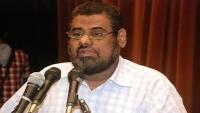نائب رئيس البرلمان اليمني يحذر من سقوط مأرب ويدعو إلى إعلان النفير العام