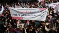 نيويورك تايمز: الربيع العربي ربما فشل لكنه منح الشعوب مذاقا للديمقراطية ما يزال يثير شهيتها للتغيير