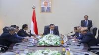 رئيس الحكومة يوجه بتفعيل وزارة الإدارة المحلية لتعزيز أداء سلطات المحافظات
