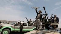 ما هي أهداف واشنطن من رفع الحوثيين من قائمة الإرهاب الأميركية؟