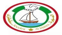 المجلس العام لأبناء المهرة وسقطرى يستنكر حادثة اقتحام منزل وكيل محافظة المهرة