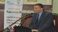 اليمنيون في الخارج يحييون الذكرى الـ10 لثورة 11 فبراير